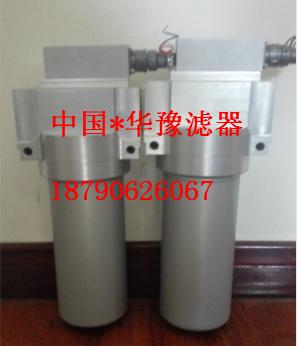 【磁性滤油器 CGQ-20】-新华诚意推荐产品