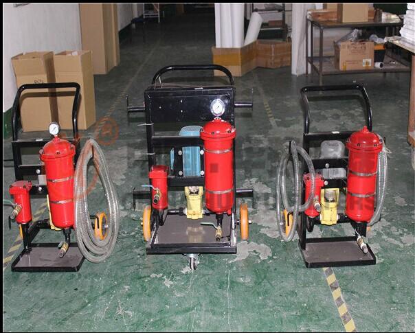 便移式高效滤油机-滤油机生产厂家