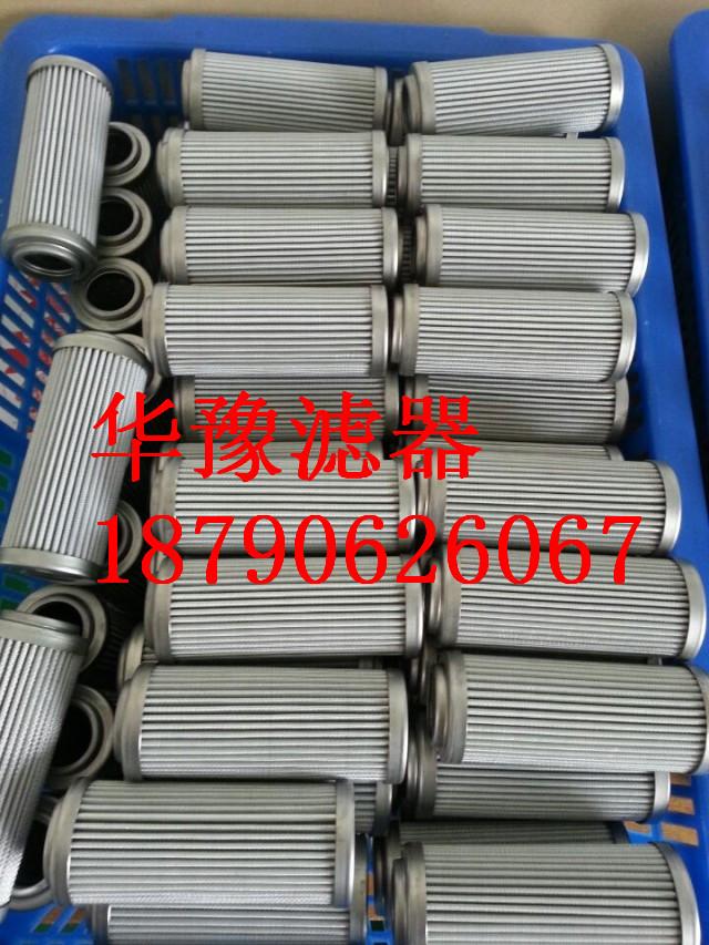 R830-H-3925A液压油过滤器滤芯