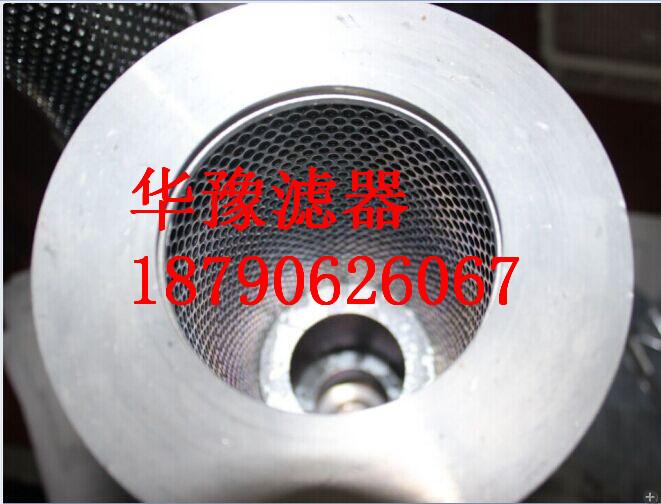 MEH1449RNTF10N/M50敏泰齿轮箱滤芯