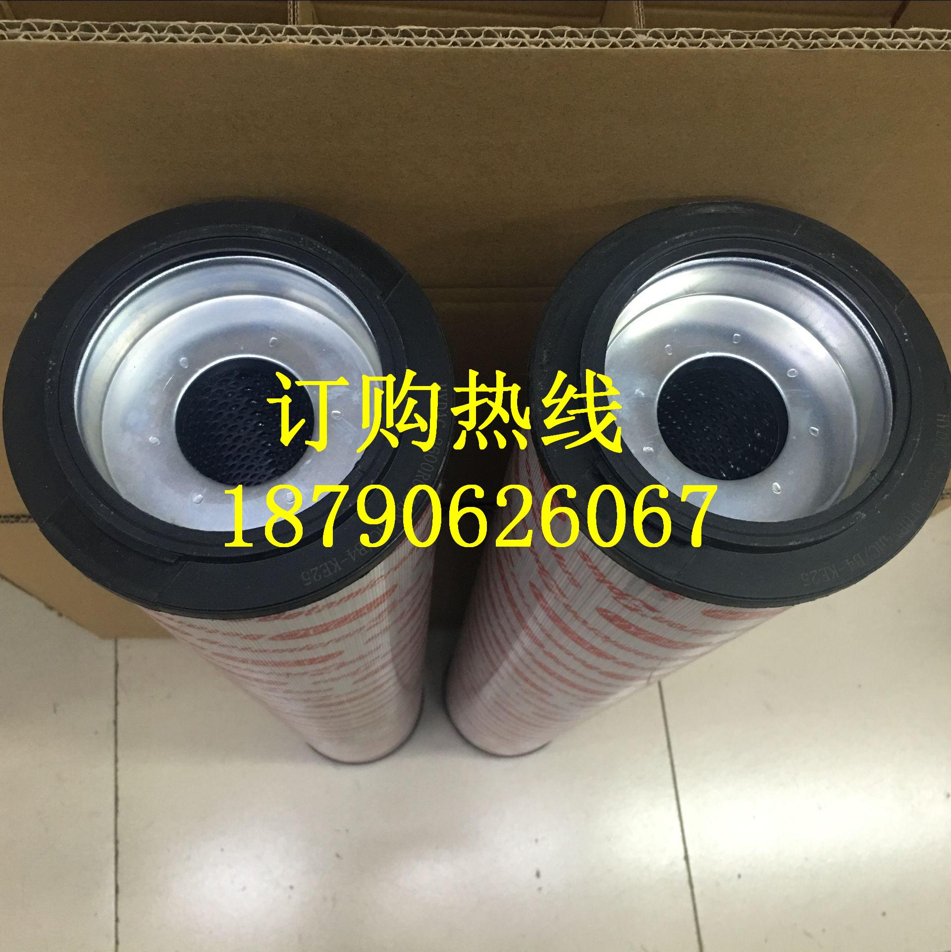 2600R010BN4HC-B4-KE50风电厂滤芯