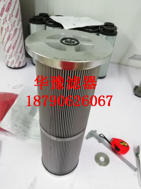 实物抗燃油滤芯2-5685-0154-99