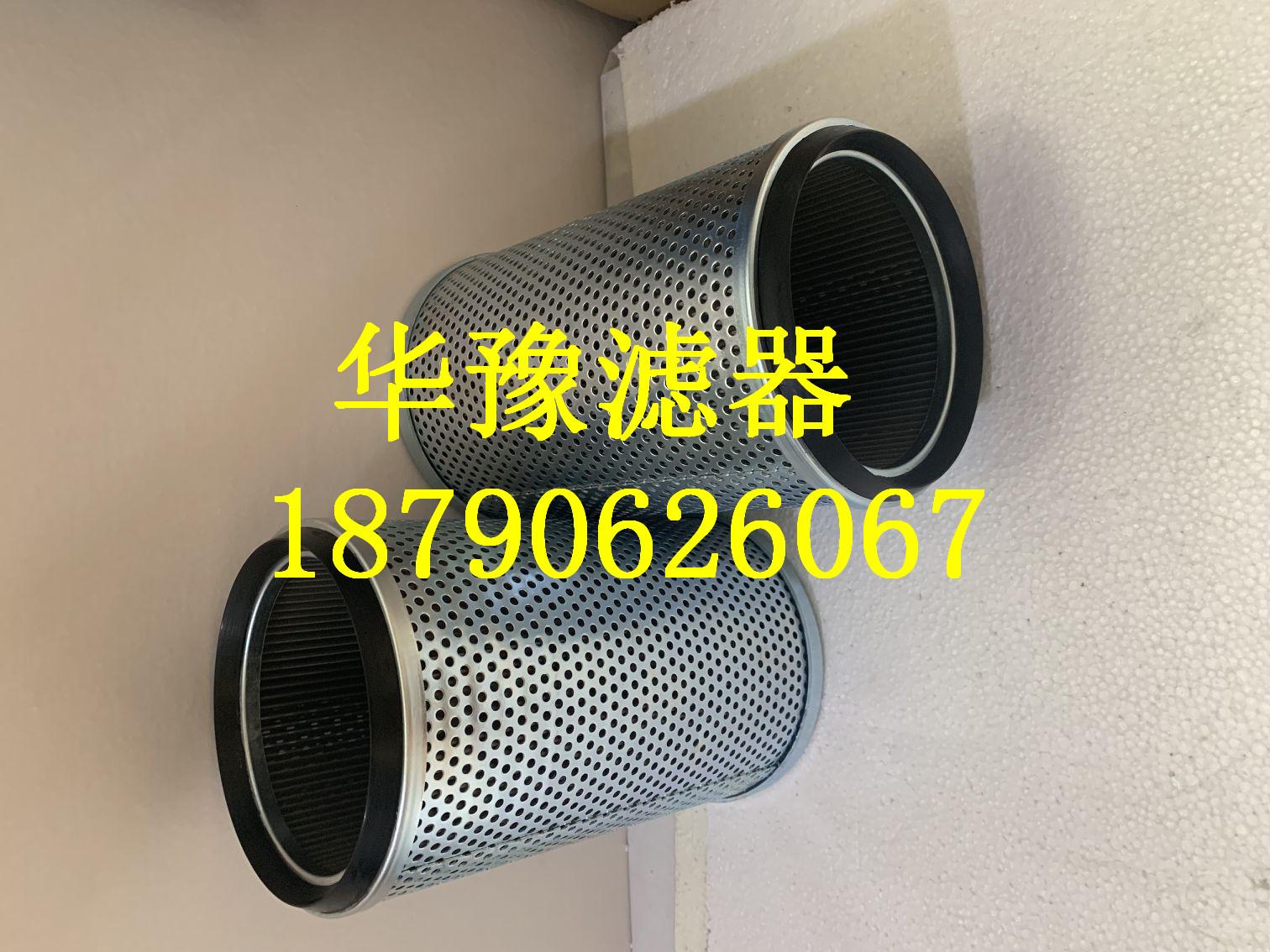 油滤芯实物LXY160*250/180