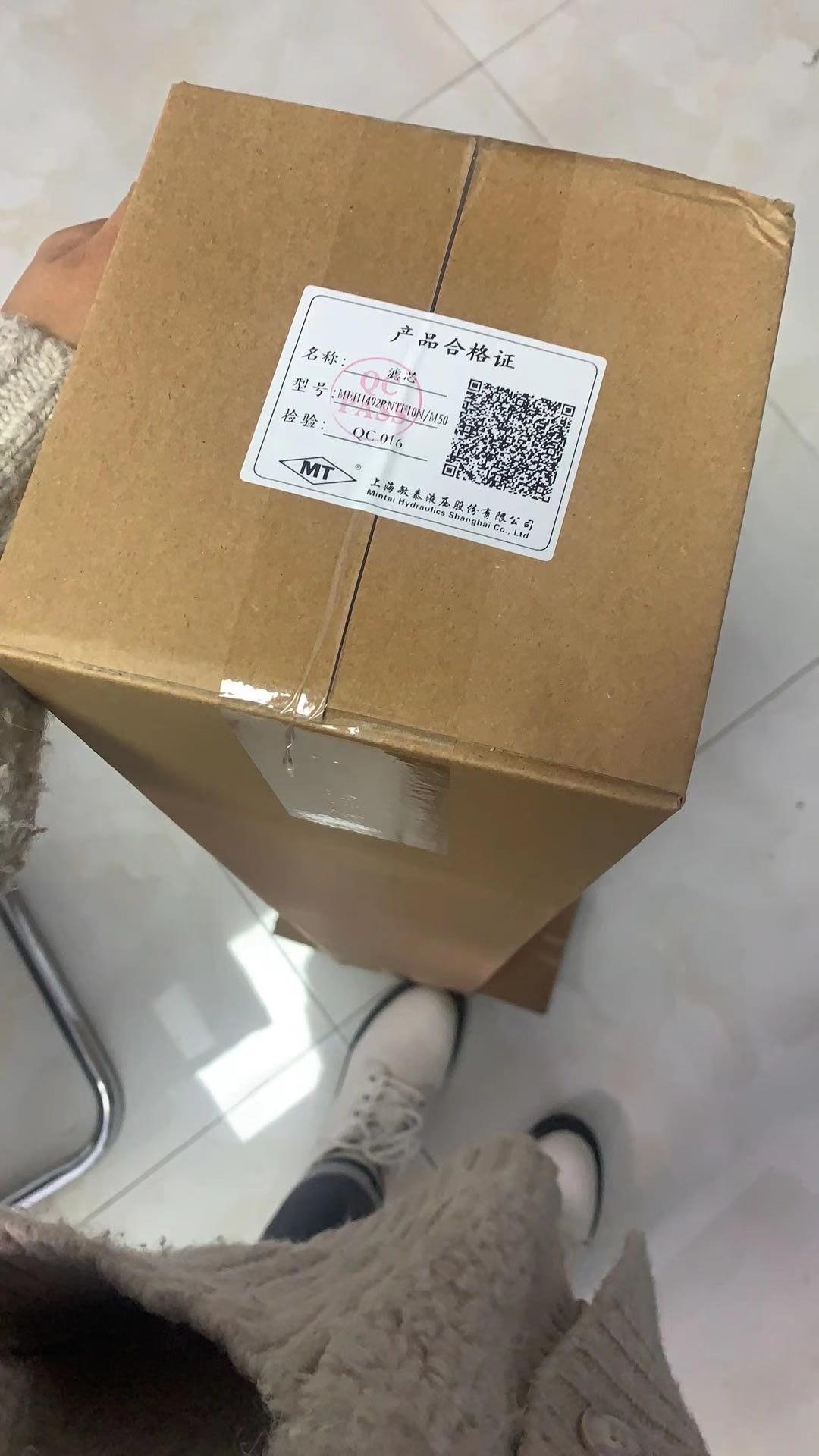 MEH1492RNTF10N/M50齿轮箱滤芯