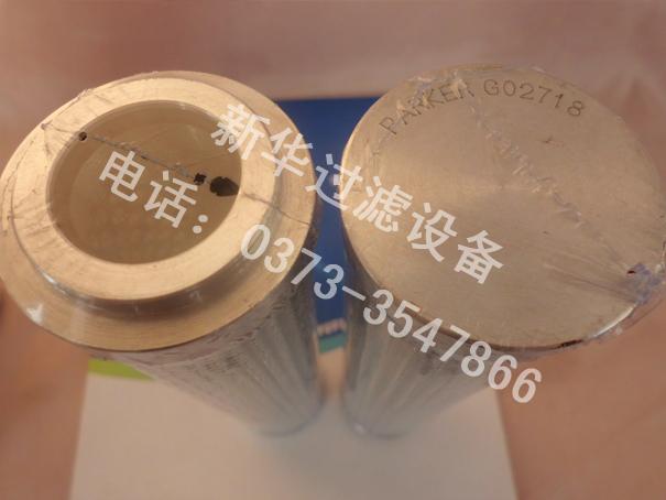 真空泵液压油滤芯 FF1089DT80 Q010 BS16-M