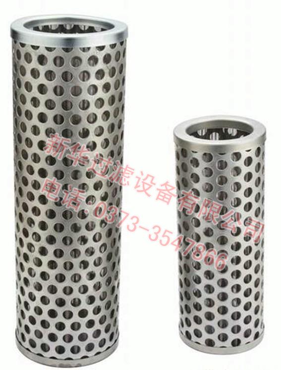 【液压油滤芯IX系列】吸油过滤器液压油滤芯厂家直销-新华过滤设备
